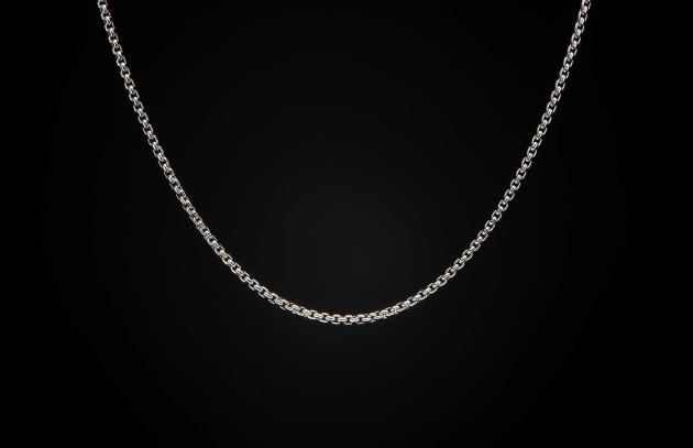 Silver Box Chain - 2.5mm